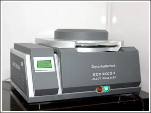 EDX-3600H光谱仪